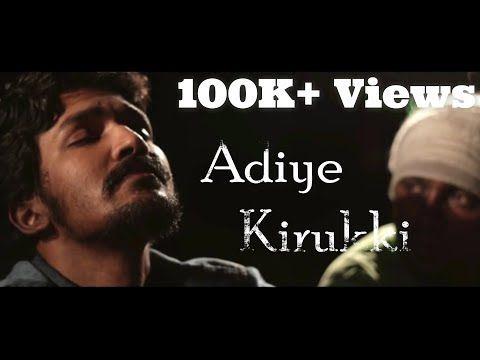 Adiye Kirukki Lyrics Video Full Hd Youtube In 2020 Youtube Album Songs Lyrics
