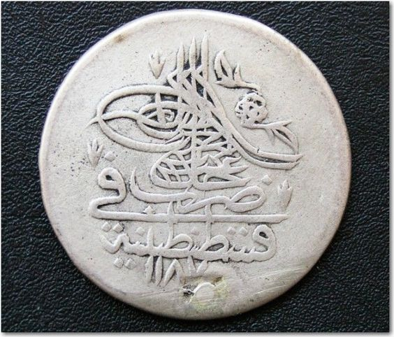 Silver Turkish Platinum: Coins, Ottomans And Silver Coins On Pinterest