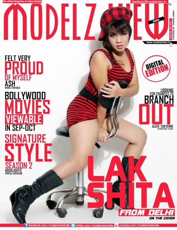 Modelz View India – September 2015-P2P Free Obtain