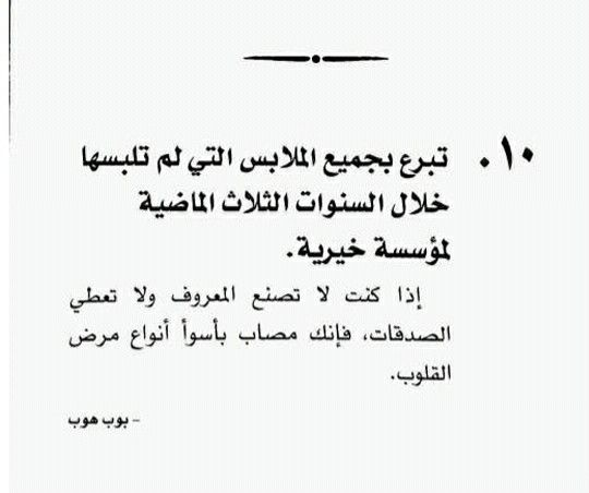 Pin By Meryem Mimi On اقتباساتي Math Arabic Calligraphy Math Equations