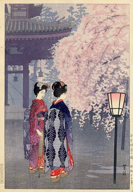 hanga gallery . . . torii gallery: Cherry Blossoms of Heian-Jingu Shrine by Shiro Kasamatsu: