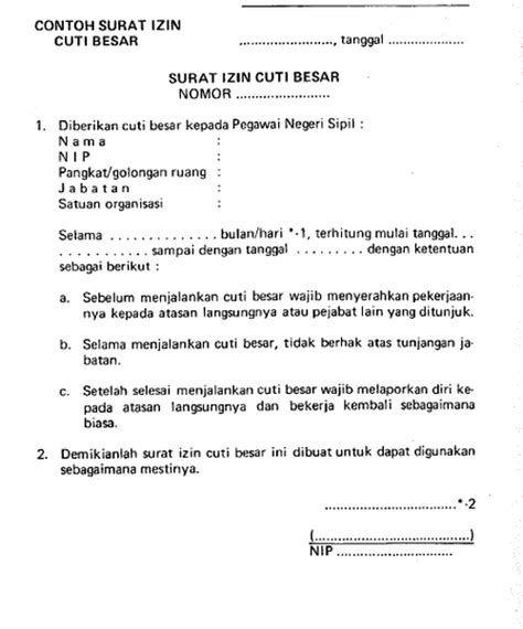Contoh Surat Cuti Menikah Karyawan Contoh Surat Cuti