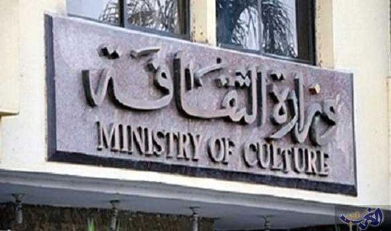 وزارة الثقافة المغربية تكشف عن حصيلة دعم…: كشفت وزارة الثقافة المغربية، عن حصيلة دعمها لقطاع المسرح برسم سنة 2016، وتحدثت عن استفادة 151…