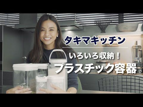マ キッチン タキ
