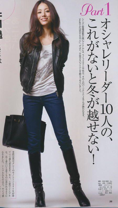井川遥のジャケット