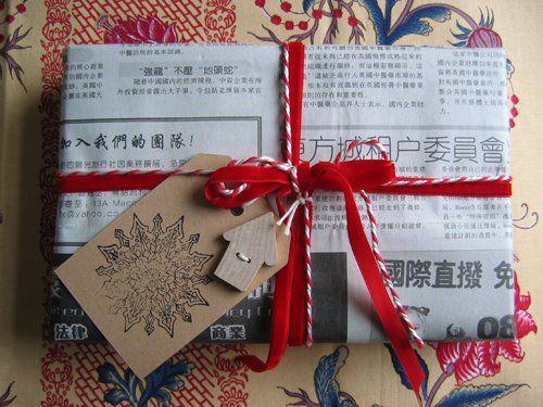 [gift8.jpg]
