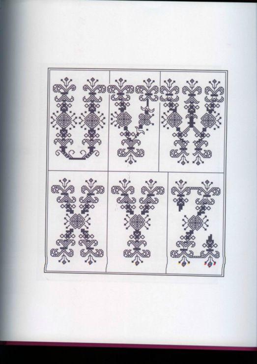 Gallery.ru / Фото #82 - Les belles lettres d'Alexandre - Mongia