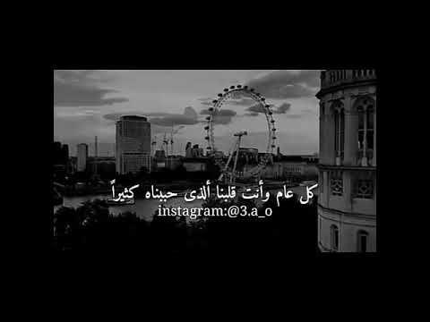 معايدة للأب حالات عن العيد للأب العيد احلا مع أبي حالات عن الاب Youtube Quran Wallpaper Instagram Movie Posters