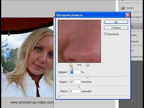 лучшие фотошопы на компьютер - фото 3