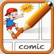 Comic Maker HD by EDSS GLOBAL COMPANY LIMITED