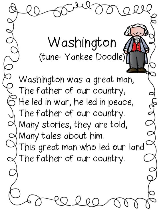 math worksheet : washington ge e washington and first grade on pinterest : May Poems For First Graders