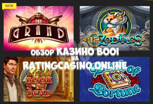 Играть на деньги гранд казино играть в карты 101 онлайн бесплатно