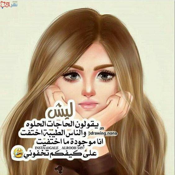 صور وخلفيات مكتوب عليها كلام حلو عن الاخت 2018 2019 Iphone Wallpaper Quotes Love Photo Quotes Arabic Funny