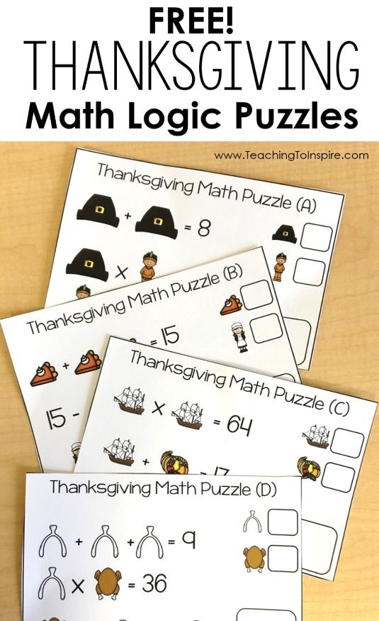Free Thanksgiving Puzzles Math Logic Puzzles Teaching With Jennifer Findley Math Logic Puzzles Thanksgiving Math Math Activities Elementary