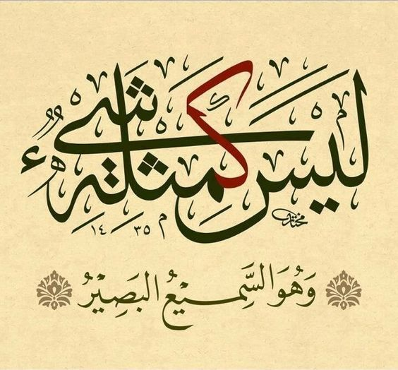 Foreign look Arabic fonts