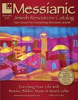 Messianic Catalog: