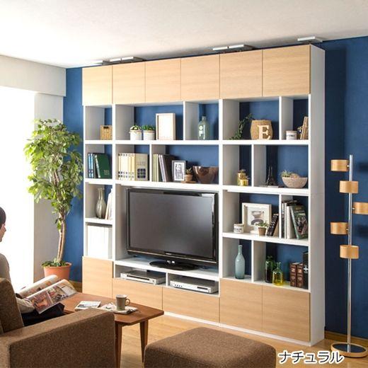 おしゃれな壁面リビングボード<壁面収納>通販│家具通販ベルーナインテリア 【 NOAN( ノアン )】