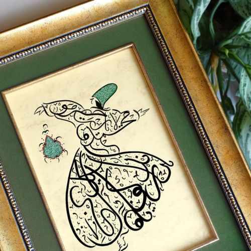 Persian Calligraphy Painting Rumi Wall Art Appear As You Are Be As You Appear Calligraphy Painting Persian Calligraphy Art Persian Calligraphy