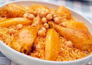 Cuisine on pinterest for Cuisine tunisienne
