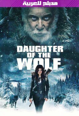 Elkooora مشاهدة افلام ومسلسلات اونلاين Free Movies Online Full Movies Online Free Wolf Movie