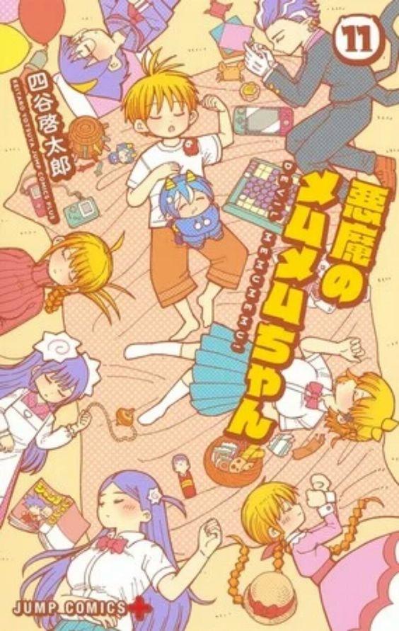 Manga Akuma no Memumemu-chan Đạt Đến Đỉnh Điểm
