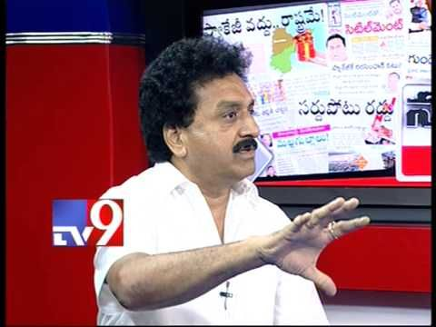 Rumours of package for Telangana create chaos