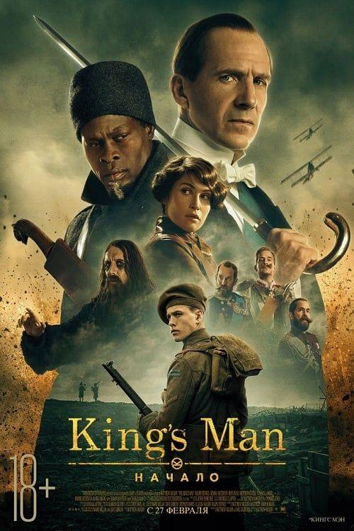 123movies Hd The King S Man Online Free Full M O V I E Hd Man Movies Kings Man Ralph Fiennes