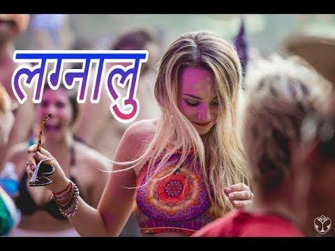 Lagnalu Boyz Dj Shwar Remix Remixmarathi Remix Dj Marathi Song