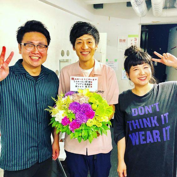 馬場園さんと橋本さんと村田さん
