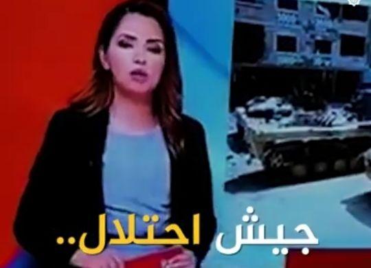 تلفزيون الأردن يصف النظام ب جيش الاحتلال السوري Movie Posters Movies Incoming Call Screenshot