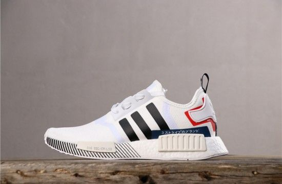 adidas nmd r1 white japanese