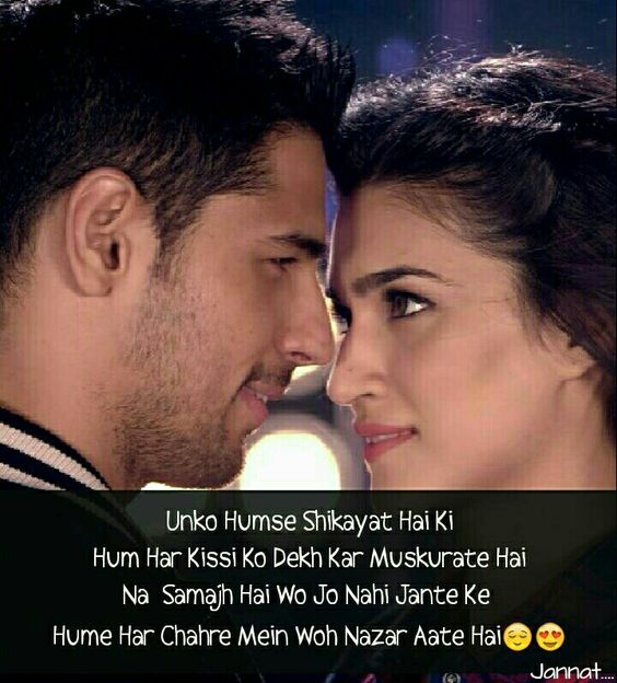Pin By Jheel On Quotes (Bollywood)