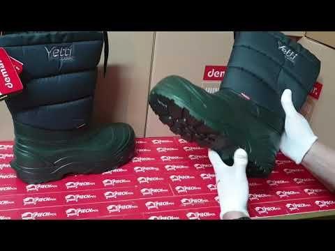 Demar Yetti Classic Sniegowce Do 70 Welna Piechpol Polskie Buty Na Zime Youtube Hunter Boots Rubber Rain Boots Boots