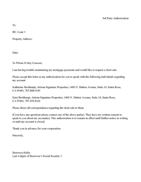 Authorization Letter For Short Sale - Example Of A Short Sale