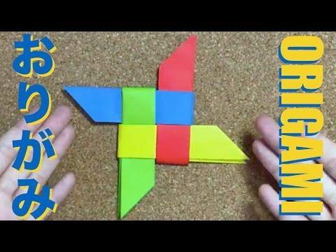 ボード Japan Origamis Oldalak のピン