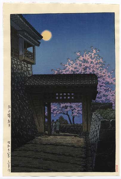 Hasui Kawase (1883-1957)  Fleurs de cerisiers sous la lune au château de Matsuyama, 1953