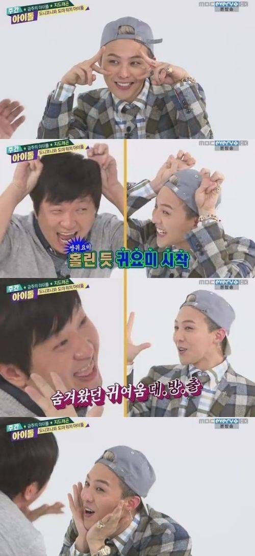 G-Dragon does an adorable 'cutie player' to Jung Hyung Don's immense enjoyment | http://www.allkpop.com/article/2013/12/g-dragon-does-an-adorable-cutie-player-to-jung-hyung-dons-immense-enjoyment: