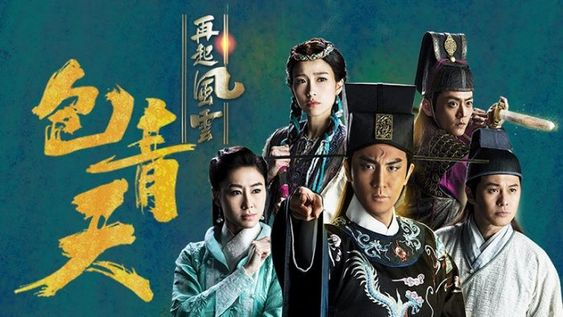 Phim Kỳ Án Bao Thanh Thiên