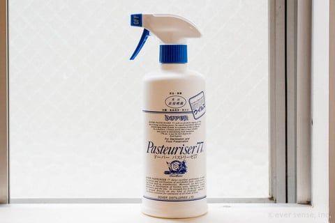 アルコールやエタノールで消毒 消毒スプレーの使い方と掃除の仕方 消毒用エタノール 掃除 消毒