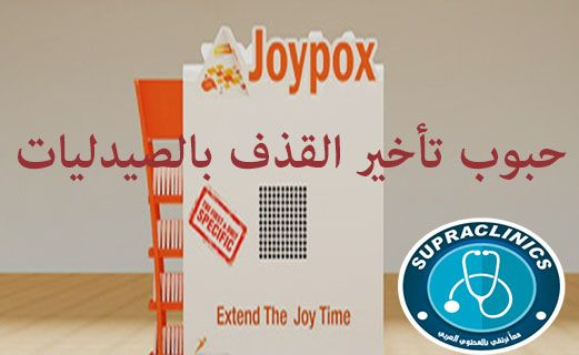 طريقة استخدام Joypox Paper Shopping Bag Paper Convenience Store Products