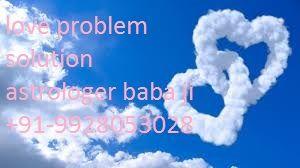 + 91 9928053028 vashikaran specialist baba ji Astrology, numerology & vastu in Mysore+91-9928053028 Free Astrology Advice & solution contact +91-9928053028