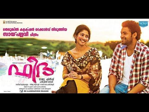 Download Fidaa Malayalam Movie Full Hd Love Story Movie Loving You Movie Movies Malayalam