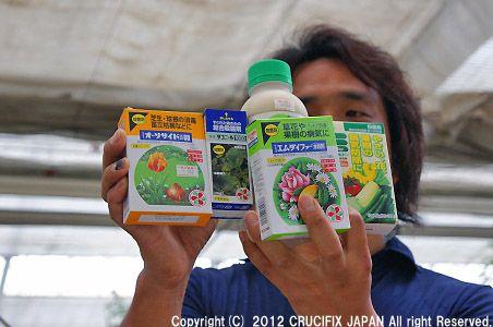 6月 バラの家 バラ塾 農薬講座 効果的な病害虫の防除方法