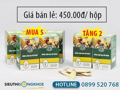 Đẳng Sâm Đại Bổ Hoàn Giá Bao Nhiêu 1 hộp? - Sieuthisongkhoe.com