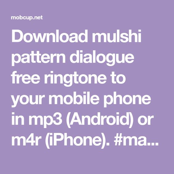 Download Mulshi Pattern Dialogue Free Ringtone To Your Mobile Phone In Mp3 Android Or M4r Iphone Marathi Motivational In 2020 Ringtone Download Iphone Android