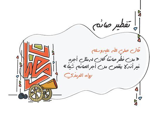Ramadan Typography Free Vectors On Behance Ramadan Vector Free Ramadan Printables