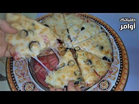 5 أسرار ستجعل البيتزا في المنزل مثل المطاعم عجينة هشة وجبنة مطاطية نتيجة رائعة Youtube Food Recipes I Foods