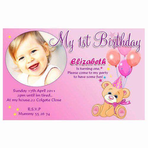 1st birthday party invitation cards