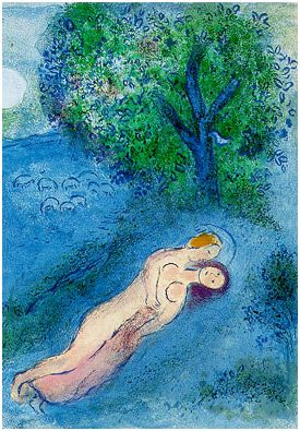 (Belarus) The Story of Exodus by Marc Chagall (1887- 1985).