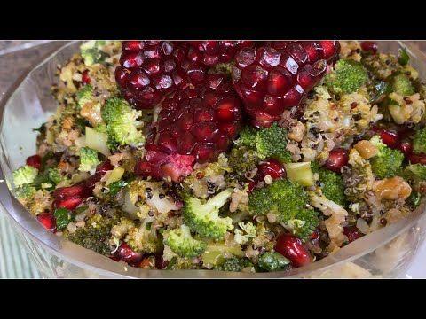 سلطة البروكلي بالجوز والرمان مقرمشة وحامضه ما ينشبع منها Youtube Salad Recipes Salad Recipes